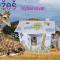 Dětský domeček - Tropický ráj 9