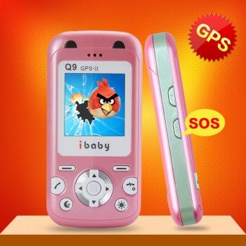 Mobilní telefon pro děti ibaby Q9G - růžová barva 2